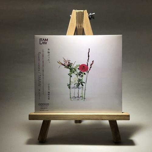 TAMIW / Flowervases