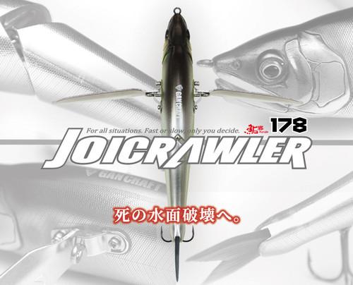 GANCRAFT / ジョイクローラー