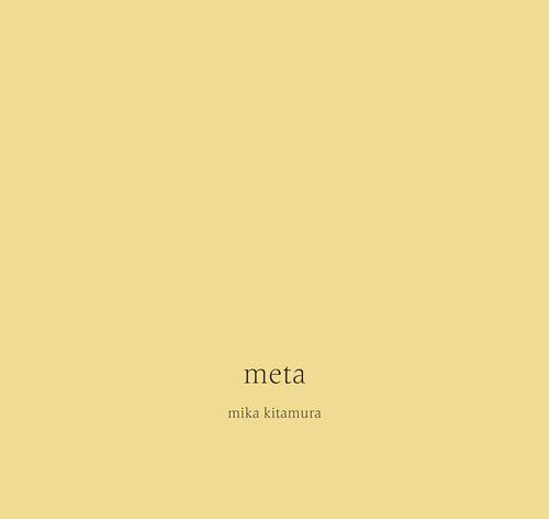 写真集 meta/喜多村みか