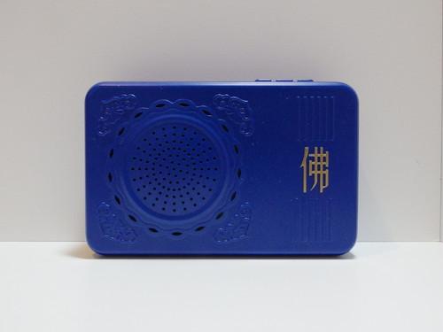 ブッダマシーン 卓上型 (ブルー) 自動念佛機 「祈福」