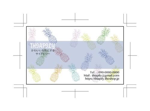 デザイン名刺・ショップカード 398
