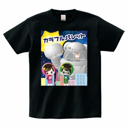<XXXLサイズ>カラパレンジャーTシャツ<BLACK>