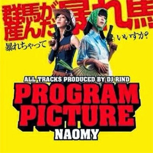 NAOMY - PROGRAM PICTURE [CD] EEL RECORD (2014)