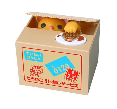いたずらバンク とらねこ <Cat coin bank Toraneko>