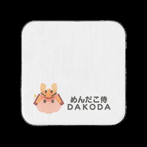 【小タオル】めんだこ侍DAKODA【どや顔】