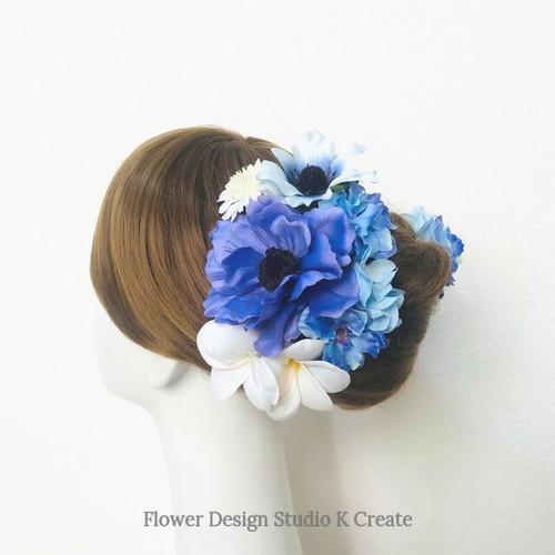 ウェディング・成人式に♡プルメリアと海色のお花のヘッドドレス(11本セット) アネモネ 成人式 結婚式 ウェディング