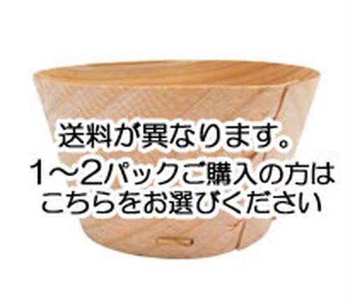 和器(わっぱ 浅大 10個入り)