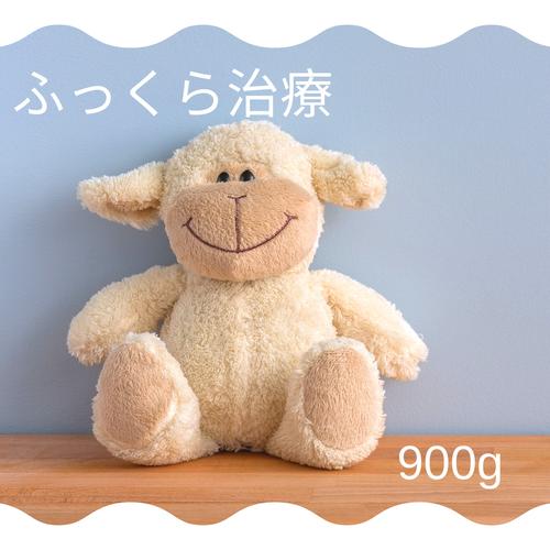 ぬいぐるみ温泉♨️ふっくら治療(中綿900g)