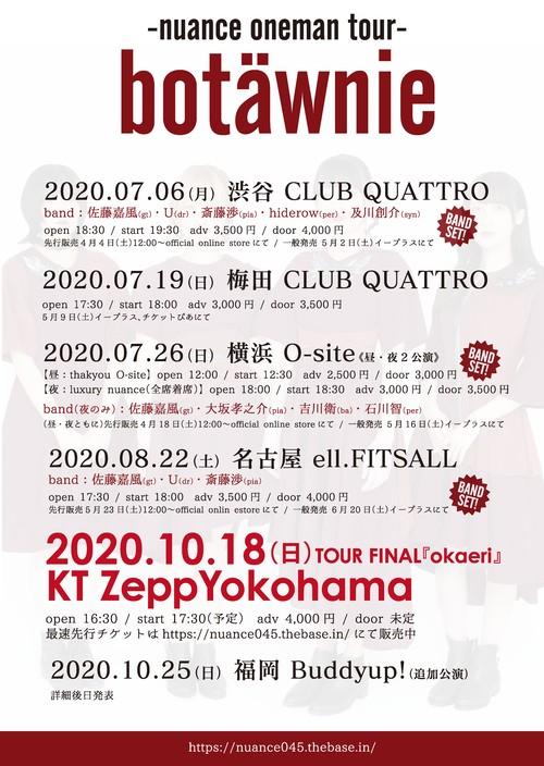 【ワンマンツアー先行販売】2020.07.26(日) 横浜O-site(昼公演:thakyou O-site)