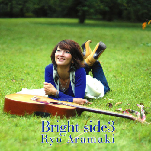 CD Bright side3