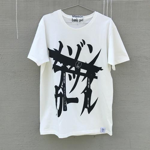 Maison book girl Tshirt _mbg008 _鳥居Tシャツホワイトカラーver