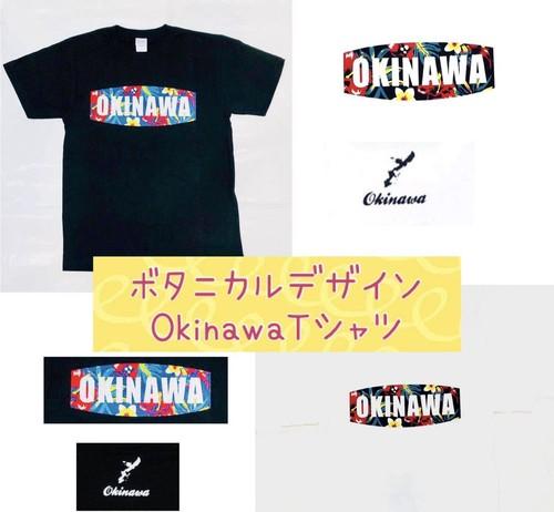 【沖縄から発送】OKINAWA ボタニカルデザインTシャツ ホワイト ブラック【お土産】【沖縄】【定番】【Tシャツ】【北谷】【アメリカンビレッジ】