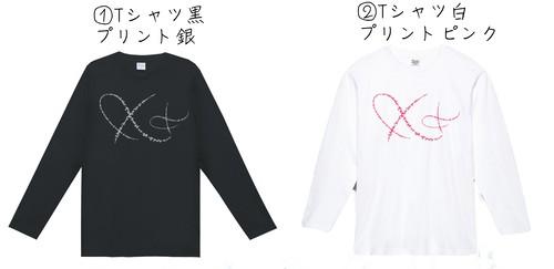 【送料込み】2020年X+長袖Tシャツ!!