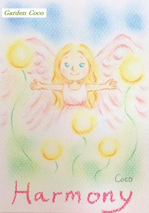 """天使からのメッセージ No.5 """"Harmony"""""""