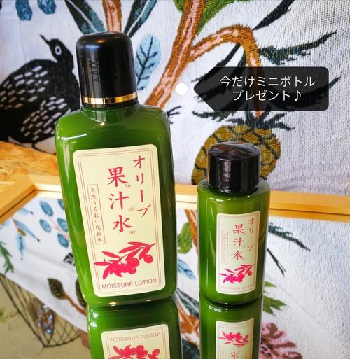 数量限定! オリーブマノン グリーンローション(果汁水)【化粧水】ミニボトル付き