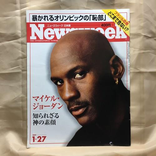 Newsweek(1999年1月27日号) [*]