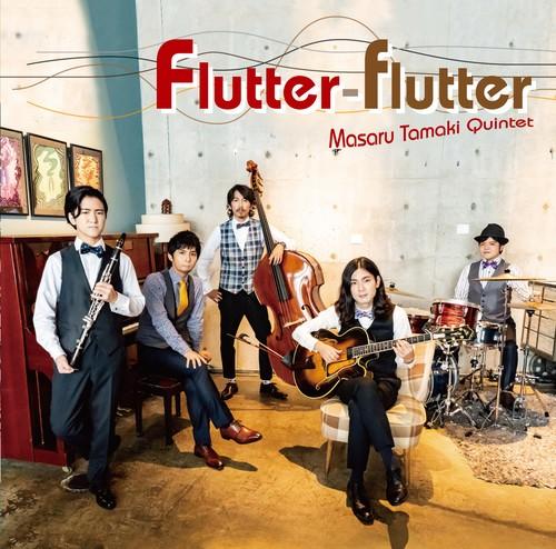 Flutter-flutter / Masaru Tamaki Quintet