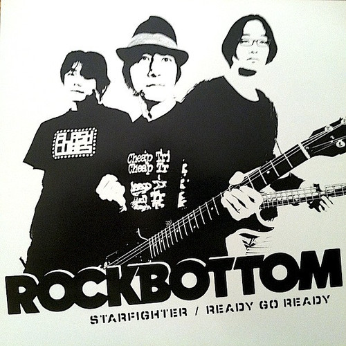 "Rockbottom / Starfighter  (7"")"