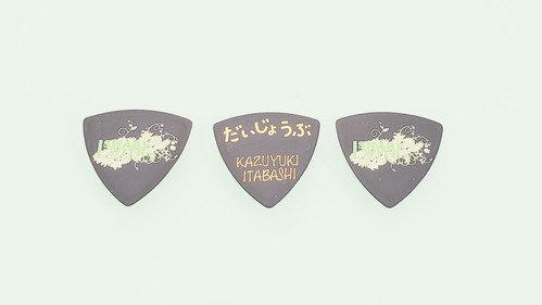板橋かずゆき オリジナルギターピック