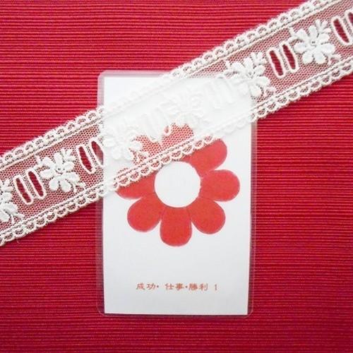 成功・仕事・勝利 Success・Work・Victory Card 1