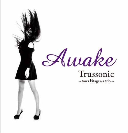 Trussonic 〜towa kitagawa trio〜2nd mini album 「Awake」ライブ会場限定盤