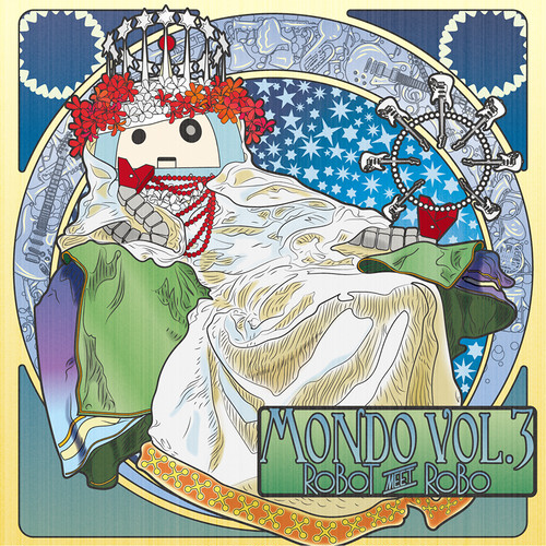 CD:5th EP「Mondo vol.3」