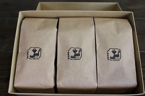 珈琲豆3本詰合せ B-5 ブレンドセット