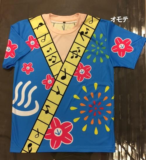 あゆコロちゃんはっぴぃTシャツ 子供 110㎝