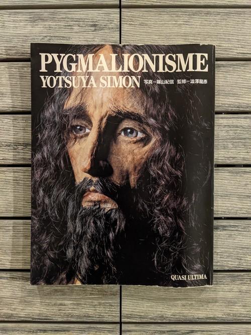 PYGMALIONISME