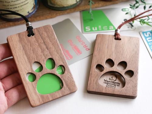 木製パスケース【キュートな犬の肉球】ウォールナット
