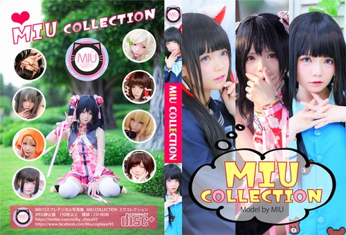 MIU「MIU Collection」