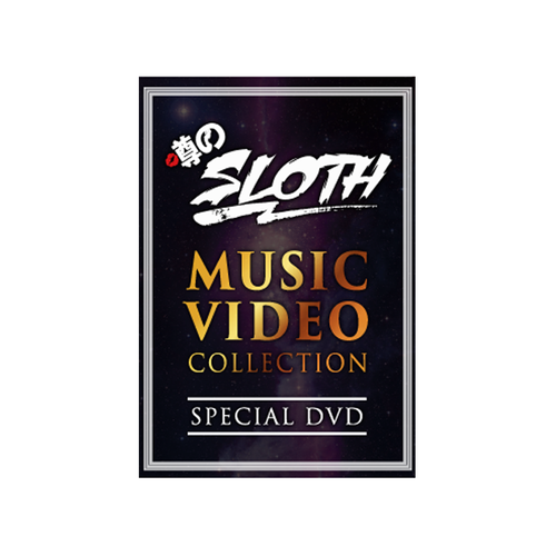 MUSIC VIDEO COLLECTION【SPECIAL DVD】