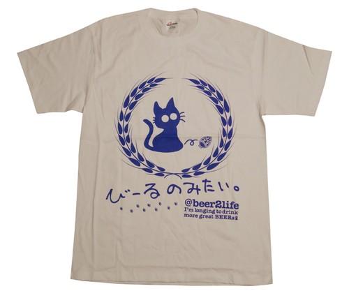 びーるのみT。2nd-Re『麦+ホップ+ねこ』〔半袖〕(白+青)