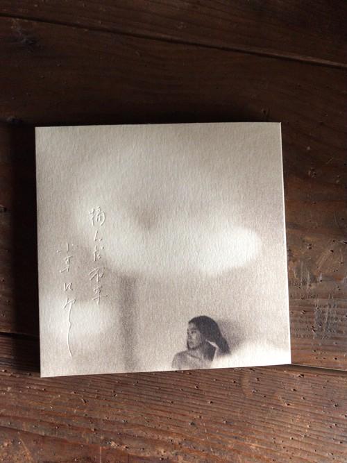 LUCA CD| 摘んだ花束 小束になして Japanese old folksongs