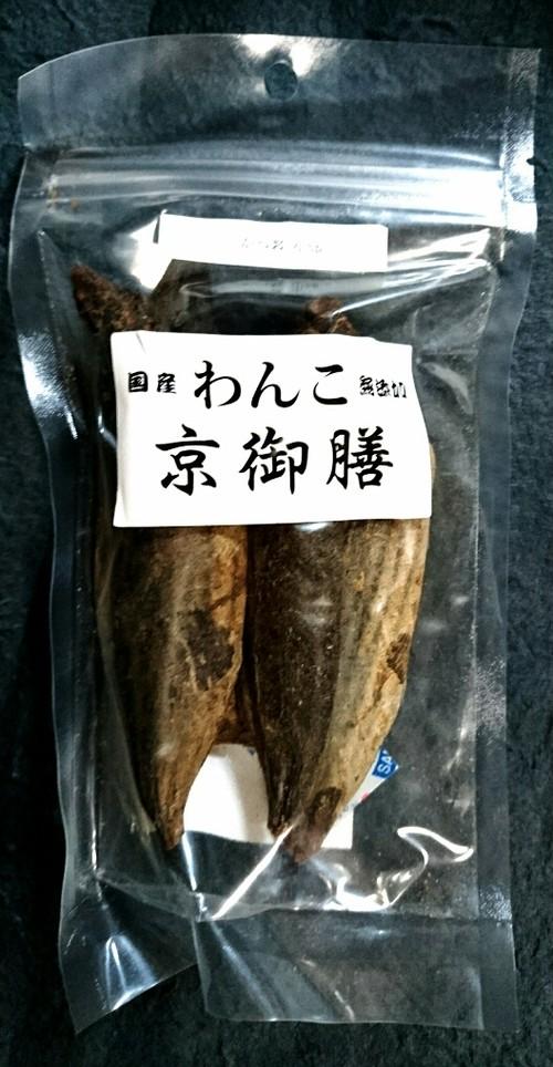 宗田かつお節 500g