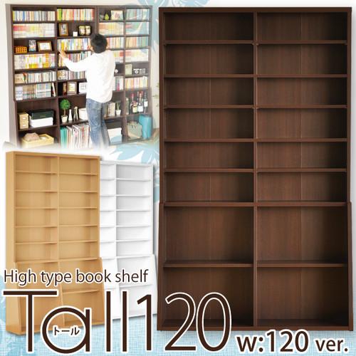 ブックシェルフTall 120