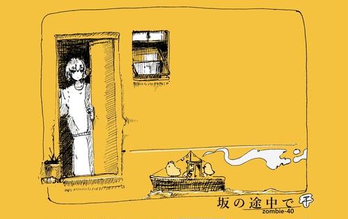 【カセットテープ】飯田健二 / 坂の途中で(初回生産版)