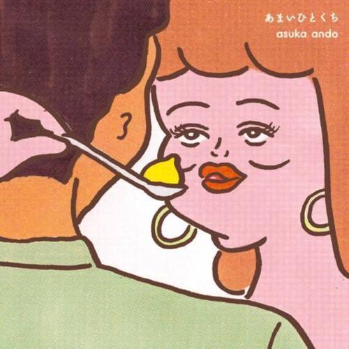 7インチシングル「あまいひとくちep」