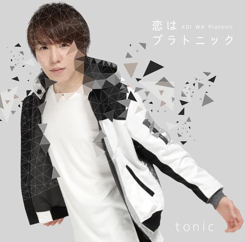 【通販限定版】3rd single「今夜だけめんどくせーナルシスト/恋はプラトニック」CD