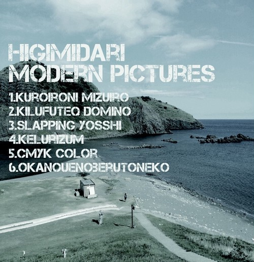 "1st Album ""MODERN PICTURES"""
