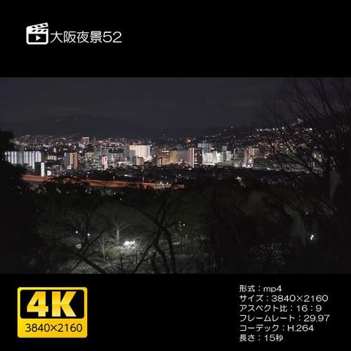 大阪夜景52