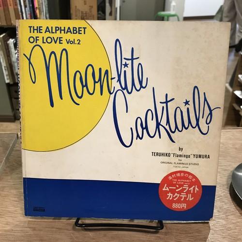 The alphabet of love vol.2 Moon-light Cocktails 湯村輝彦 テリージョンスン