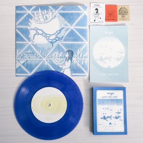 """gal-055 レンゲ """"Crystal Clear Winter"""" 7インチレコード"""