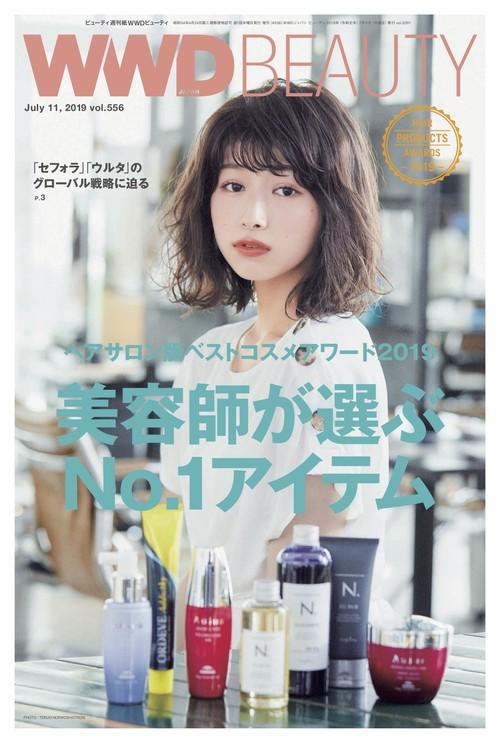 ヘアサロン版ベストコスメアワード2019 美容師が選ぶNo.1アイテム|WWD BEAUTY Vol.556