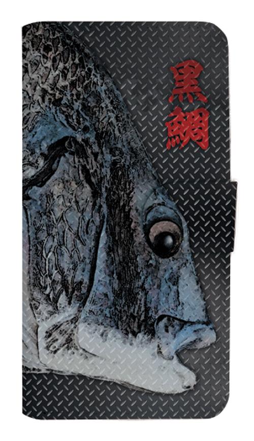 魚拓スマホケース【黒鯛(クロダイ)・手帳型・背景:黒・送料無料】