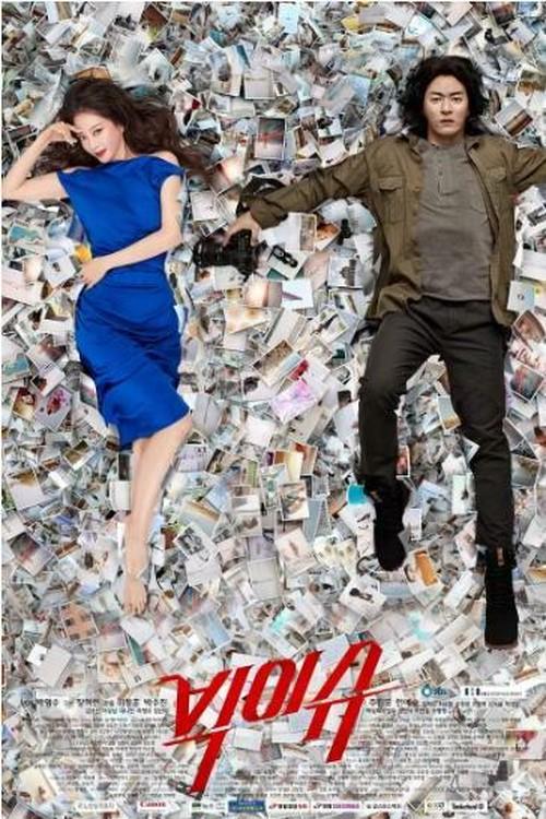 ☆韓国ドラマ☆《ビッグイシュー》Blu-ray版 全32話 送料無料!