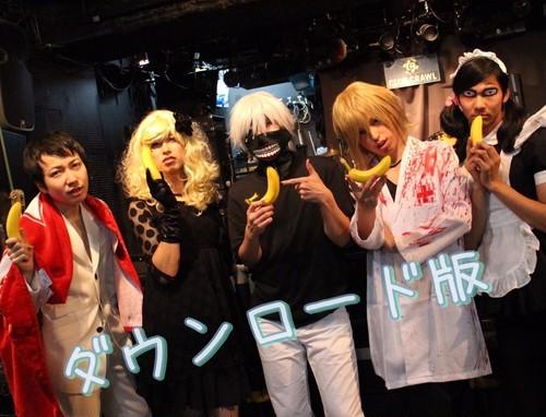 チョモ Laイブ DVD ダウンロード版 ~20151028 『バナナナイト』in渋谷CRAWL~