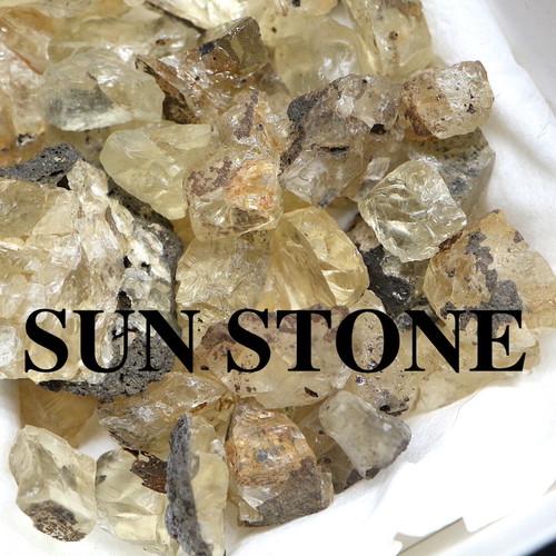 サンストーン ユタ州産 合計約24g SUN059 原石 宝石 天然石 鉱物セット