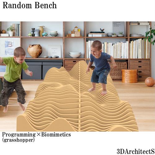Random Bench 生きた椅子