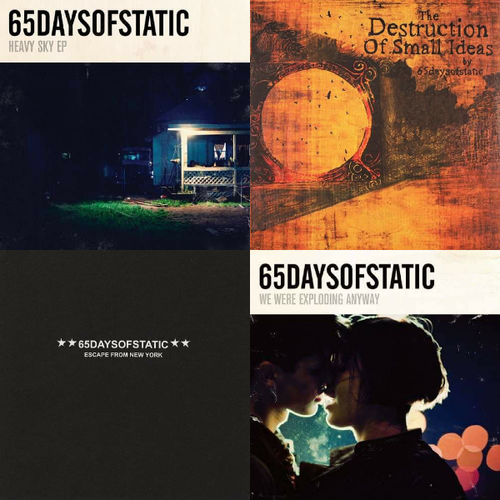 【65daysofstatic】アルバム4枚セット
